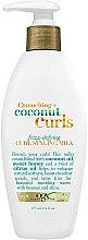 Parfumuri și produse cosmetice Lapte de păr - OGX Organix Quenching + Coconut Curls Frizz-Defying Curl Styling Milk