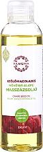 """Parfumuri și produse cosmetice Ulei pentru masaj """"Ulei din semințe de struguri"""" - Yamuna Grape Seed Oil Plant Based Massage Oil"""