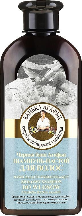 Șampon negru pentru păr - Rețete bunicii Agafia — Imagine N1
