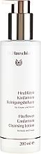 Parfumuri și produse cosmetice Loțiune de curățare pentru mâini și corp - Dr. Hauschka Hayflower Cardamom Cleansing Lotion