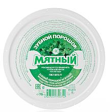 """Parfumuri și produse cosmetice Praf de dinți """"Mentă"""" - FitoKosmetik"""