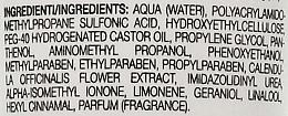 Fluid pentru păr, cu fixare ușoară - Farmavita HD Wave Defining Fluid — Imagine N2