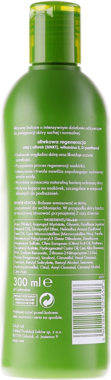 "Lăptișor de corp ""Olive naturale"" - Ziaja Natural Olive Body Lotion — Imagine N2"