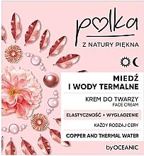 """Parfumuri și produse cosmetice Cremă de față """"Flexibilitate și Netezire"""" - Polka Face Cream"""