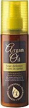Parfumuri și produse cosmetice Spray pentru păr - Xpel Marketing Ltd Argan Oil Heat Defence Spray