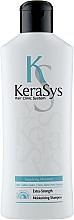 Șampon hidratant - KeraSys Hair Clinic Moisturizing Shampoo — Imagine N1