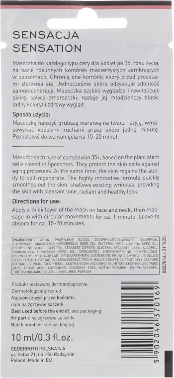 Mască iluminatoare pentru față - Dermika Sensation Active Anti-Aging Mask 35+ — Imagine N2