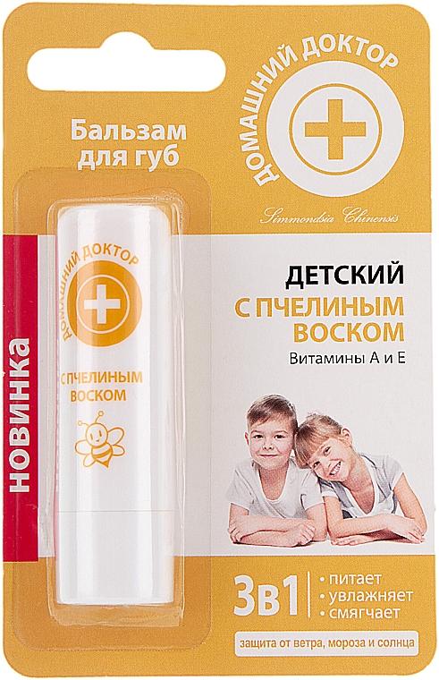 """Balsam cu ceară de albine pentru buze """"Pentru Copii"""" - Domashnii Doctor"""