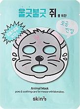 """Parfumuri și produse cosmetice Mască """"Purificatoare de pori"""" - Skin79 Animal Mask"""