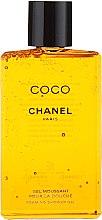 Parfumuri și produse cosmetice Chanel Chanel Coco Gel - Gel de duș