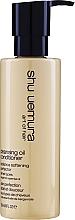 Parfumuri și produse cosmetice Ulei-balsam de curățare pentru păr - Shu Uemura Art Of Hair Cleansing Oil Conditioner