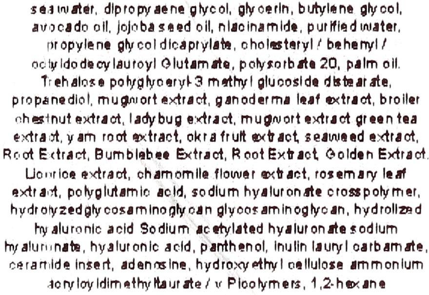Cremă profund hidratantă pentru față - Some By Mi H7 Hydro Max Cream — Imagine N3