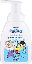 Parfumuri și produse cosmetice Spumă de baie pentru copii, albastru - Nivea Bambino Kids Bath Foam Blue