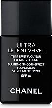 Parfumuri și produse cosmetice Fond de ten - Chanel Ultra Le Teint Velvet SPF 15