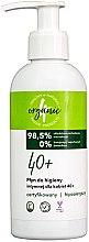 Parfumuri și produse cosmetice Gel igienă intimă, pentru femei 40+ - 4Organic Intimate Gel For Woman 40+