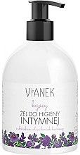 Parfumuri și produse cosmetice Gel hidratant pentru igiena intimă - Vianek Intimate Gel