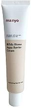 Parfumuri și produse cosmetice Cremă hidratantă cu lactobacili - Manyo Bifida Biome Aqua Barrier Cream