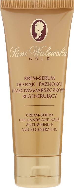 Cremă regeneratoare antirid pentru mâini și unghii - Pani Walewska Gold Hand and Nail Cream-Concentrate