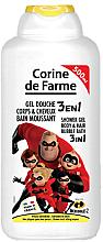 Parfumuri și produse cosmetice Șampon-Gel de duș - Corine De Farme Shower Gel