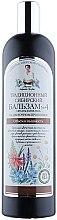 Parfumuri și produse cosmetice Balsam Siberian Nr.4 volum și aspect mătăsos cu extract de propolis de flori - Reţete bunicii Agafia