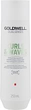 Parfumuri și produse cosmetice Șampon pentru păr creț și ondulat - Goldwell Dualsenses Curls & Waves Hydrating Shampoo