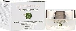Parfumuri și produse cosmetice Cremă hidratantă împotriva ridurilor - Dermika Vitamina P Plus Face Cream