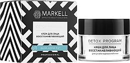 Parfumuri și produse cosmetice Cremă regenerantă pentru ten uscat și normal - Markell Cosmetics Detox Program Face Cream