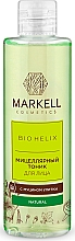 Parfumuri și produse cosmetice Tonic pentru față - Markell Cosmetics Bio Helix