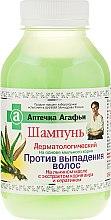 Parfumuri și produse cosmetice Șampon împotriva căderii părului - Retzepty Babushki Agafia