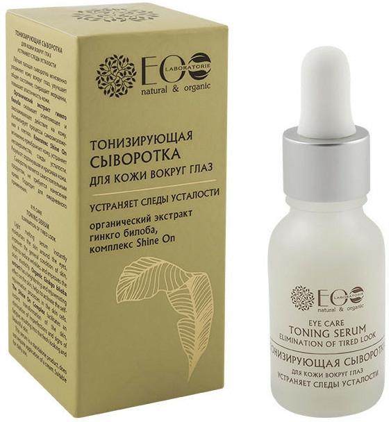 """Ser pentru pielea din jurul ochilor """"Tonifiant"""" - ECO Laboratorie Toning Serum"""