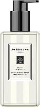 Parfumuri și produse cosmetice Jo Malone Poppy & Barley - Gel de duș