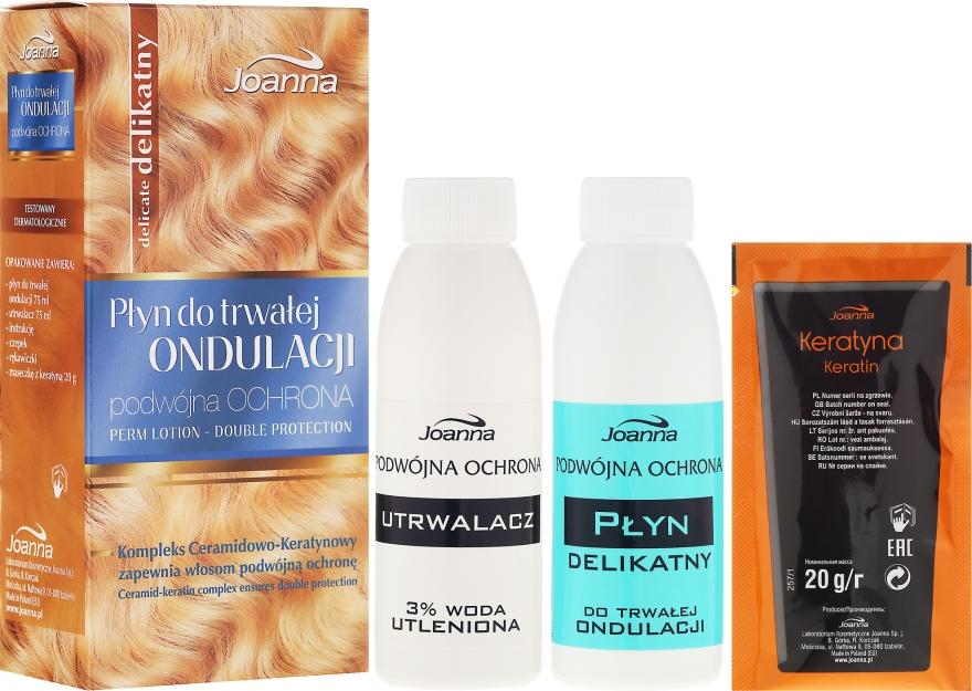 Soluție pentru ondularea permanentă a părului, formulă delicată - Joanna Double Protection Perm Lotion — Imagine N1