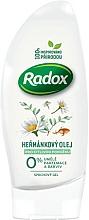 Parfumuri și produse cosmetice Gel de duș cu ulei de mușețel - Radox Natural Shower Gel