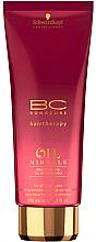 Parfumuri și produse cosmetice Șampon cu ulei de nuci braziliene pentru păr - Schwarzkopf Professional BC Oil Miracle Brazilnut Oil-in-Shampoo