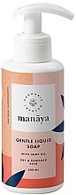 Parfumuri și produse cosmetice Săpun lichid delicat cu ulei de cânepă pentru piele uscată și deteriorată - Manaya Gentle Liquid Soap With Hemp Oil