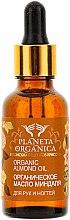 Parfumuri și produse cosmetice Ulei organic de migdale pentru mâini și unghii - Planeta Organica Organic Almond Oil