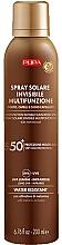 Parfumuri și produse cosmetice Spray de protecție solară pentru față, corp și păr SPF 50 - Pupa Multifunction Invisible Sunscreen Spray
