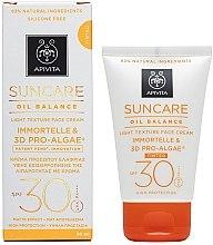 Parfumuri și produse cosmetice Cremă de protecție solară, textură ușoară SPF 30 - Apivita Suncare Oil Balance Light Texture Tinted Face Cream SPF30