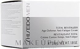 Cremă regeneratoare de față - Shiseido Men Total Revitalizer Cream  — Imagine N2