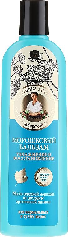 """Balsam de păr """"Hidratare și Restaurare"""" - Reţete bunicii Agafia"""