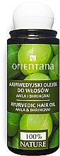 Parfumuri și produse cosmetice Ulei Ayurvedic pentru păr - Orientana Amla & Bhringraj Ayurvedic Hair Oil