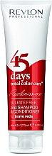 Parfumuri și produse cosmetice Șampon-balsam colorant roșu - Revlon Professional Revlonissimo 45 Days Brave Reds