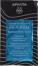 Parfumuri și produse cosmetice Mască hidratantă cu acid hialuronic pentru păr - Apivita Moisturizing Hair Mask With Hyaluronic Acid
