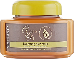 Parfumuri și produse cosmetice Mască de păr - Xpel Marketing Ltd Argan Oil Heat Hair Mask