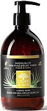 """Parfumuri și produse cosmetice Săpun lichid cu ulei de măsline """"Lemongrass"""" - Saryane Olive & Moi Liquid Soap"""