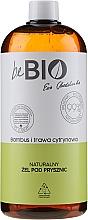 "Parfumuri și produse cosmetice Gel de duș ""Bambuc și Lemongrass"" - BeBio Natural Shower Gel"