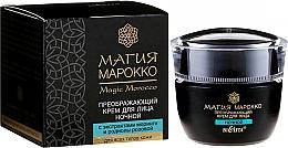 Parfumuri și produse cosmetice Cremă de noapte pentru față - Bielita Magic Marocco Night Face Cream