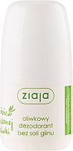 Deodorant - Ziaja Olive Leaf Roll On Anti-perspirant Without Aluminium Salt — Imagine N1