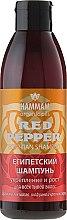 """Parfumuri și produse cosmetice Șampon egiptean """"Red Pepper"""", pentru întărirea și creșterea părului - Hammam Organic Oils Red Pepper Shampoo"""