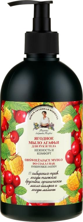 "Săpun lichid ""Berry"" - Retzepty Babushki Agafia"